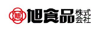 旭食品株式会社
