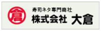 株式会社大倉
