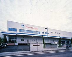 デリカサラダえひめ工場