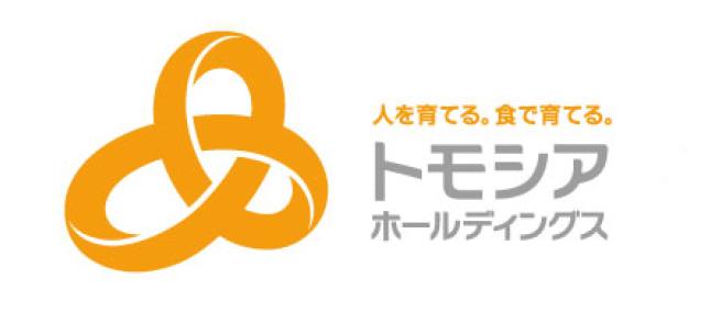 トモシアホールディングスロゴ